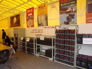نمایشگاه بین المللی صنعت برق