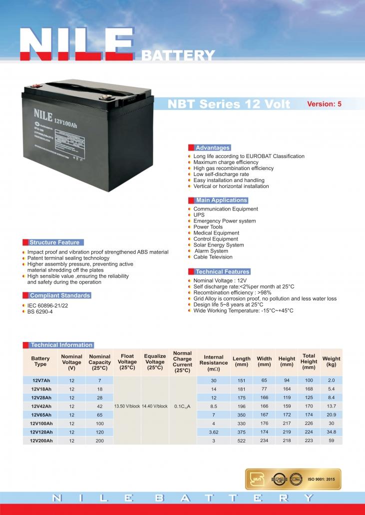 باتری 12 ولت UPS