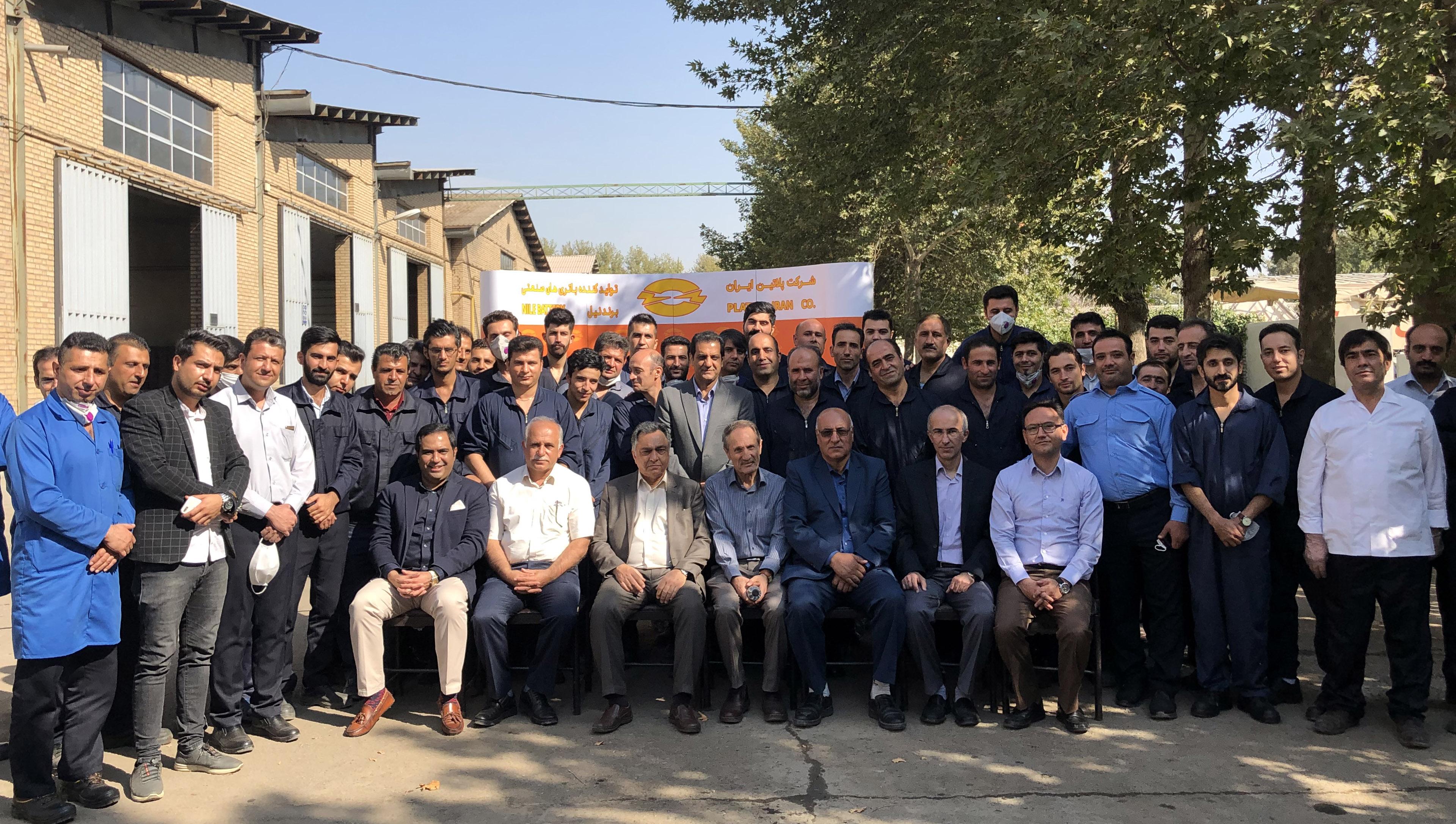 خانواده پلاتین ایران